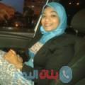 جنات من القاهرة أرقام بنات واتساب