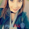حسناء 28 سنة | لبنان(البترون) | ترغب في الزواج و التعارف
