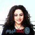عيدة من محافظة سلفيت أرقام بنات واتساب