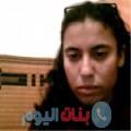 فردوس من بنغازي أرقام بنات واتساب