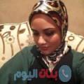 صبرينة من دبي أرقام بنات واتساب