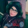 صابرة من القاهرة أرقام بنات واتساب