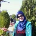 سورية من دبي أرقام بنات واتساب