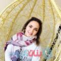 مروى من دمشق أرقام بنات واتساب