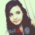 ابتسام من بنغازي أرقام بنات واتساب