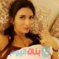 نور الهدى 32 سنة   عمان(الدقم)   ترغب في الزواج و التعارف
