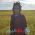 ريتاج من محافظة سلفيت أرقام بنات واتساب