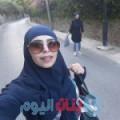 عزيزة 24 سنة | عمان(الدقم) | ترغب في الزواج و التعارف