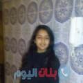 رانة من بنغازي أرقام بنات واتساب