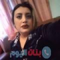 عواطف من محافظة سلفيت أرقام بنات واتساب