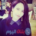 آيات من دمشق أرقام بنات واتساب