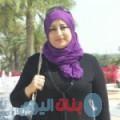 جودية من دمشق أرقام بنات واتساب
