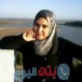 رميسة من بنغازي أرقام بنات واتساب