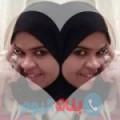 يارة 28 سنة   ليبيا(بنغازي)   ترغب في الزواج و التعارف