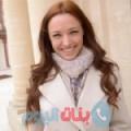 مجدة من دمشق أرقام بنات واتساب