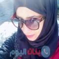 إيمان من دبي أرقام بنات واتساب