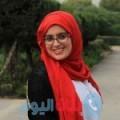 دنيا من القاهرة أرقام بنات واتساب