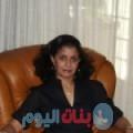 حنين 56 سنة | عمان(الدقم) | ترغب في الزواج و التعارف