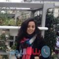 حكيمة من القاهرة أرقام بنات واتساب