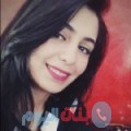 صليحة من دمشق أرقام بنات واتساب
