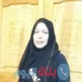 إنصاف من دبي أرقام بنات واتساب