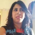 آمل من محافظة سلفيت أرقام بنات واتساب