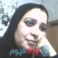 زهور من القاهرة أرقام بنات واتساب