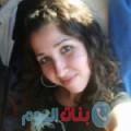 سليمة من محافظة سلفيت أرقام بنات واتساب