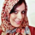 غزال من قرية عالي أرقام بنات واتساب