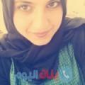 سورية من ولاد تارس أرقام بنات واتساب