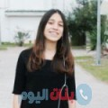 وجدان 24 سنة | البحرين(قرية عالي) | ترغب في الزواج و التعارف