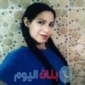 نسمة 21 سنة | فلسطين(محافظة سلفيت) | ترغب في الزواج و التعارف