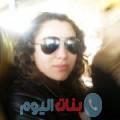 فريدة من بنغازي أرقام بنات واتساب