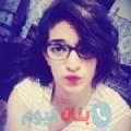سالي من القاهرة أرقام بنات واتساب