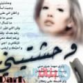 عائشة 39 سنة | سوريا(دمشق) | ترغب في الزواج و التعارف