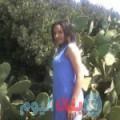 شيمة 32 سنة | الرباط(الرباط) | ترغب في الزواج و التعارف