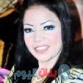 سوسن 37 سنة | الإمارات(دبي) | ترغب في الزواج و التعارف