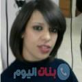 جواهر من القاهرة أرقام بنات واتساب
