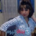 آنسة من القاهرة أرقام بنات واتساب
