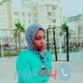 نجوى 36 سنة | ليبيا(بنغازي) | ترغب في الزواج و التعارف