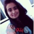 عزيزة من ولاد تارس أرقام بنات واتساب