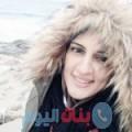 شروق 28 سنة | تونس(بنزرت) | ترغب في الزواج و التعارف