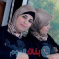 هاجر من دمشق أرقام بنات واتساب