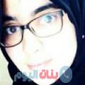 سكينة 21 سنة   السعودية(الرفاع الغربي)   ترغب في الزواج و التعارف