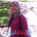 لارة من دمشق أرقام بنات واتساب