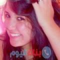 رزان من القاهرة أرقام بنات واتساب