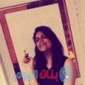 ربيعة من دبي أرقام بنات واتساب
