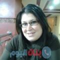 نهاد من دمشق أرقام بنات واتساب