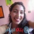 سهير من ولاد تارس أرقام بنات واتساب