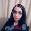 حورية من دبي أرقام بنات واتساب